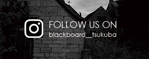 Blackboard インスタ